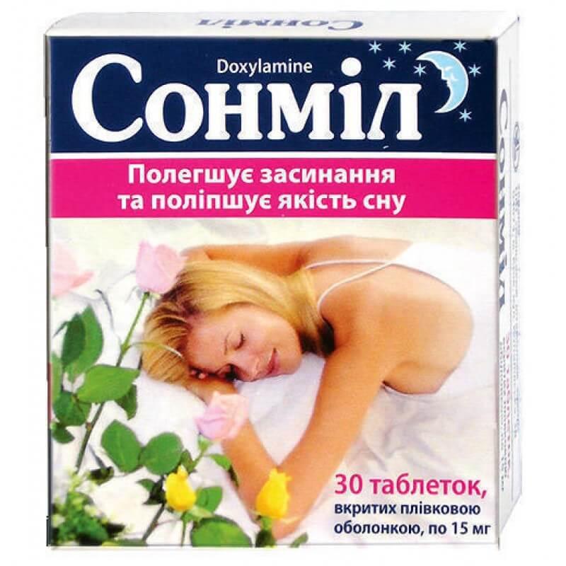 Сонмил: инструкция по применению таблеток