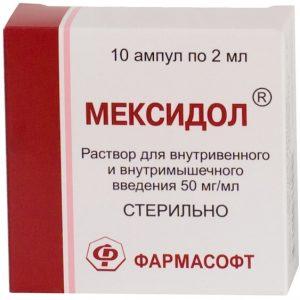 Мексидол при лечении остеохондроза шейного отдела
