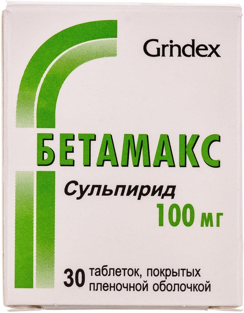 Бетамакс: инструкция по применению таблеток