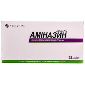 аминазин инструкция по применению
