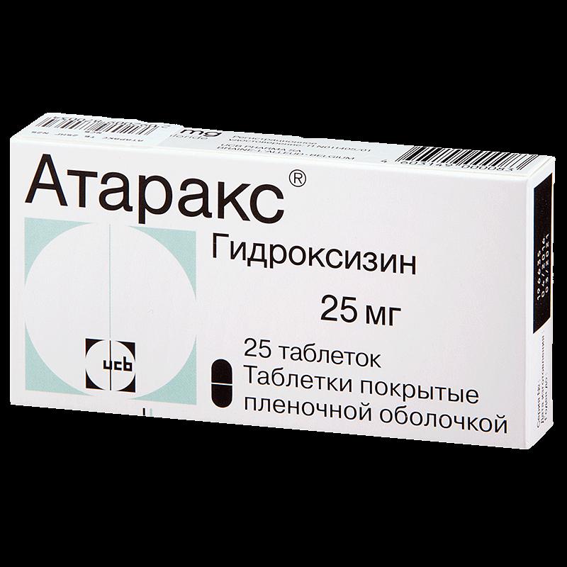 Атаракс: инструкция по применению таблеток и раствора