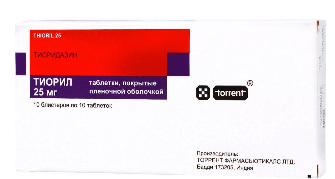 Тиорил: инструкция по применению таблеток