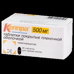 Кеппра