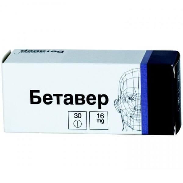 Бетавер: инструкция по применению таблеток
