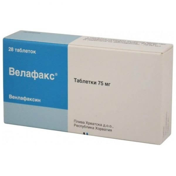 Велафакс: инструкция по применению таблеток