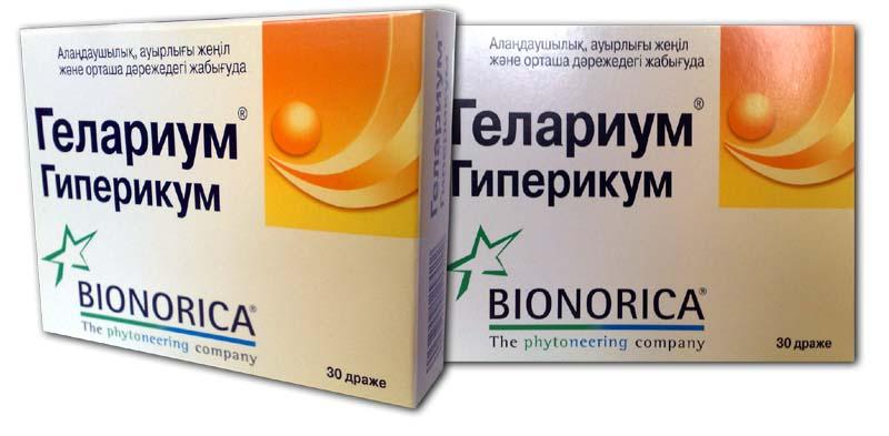 Гелариум Гиперикум: инструкция по применению таблеток