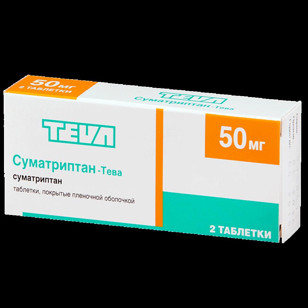 Суматриптан Тева: инструкция по применению таблеток