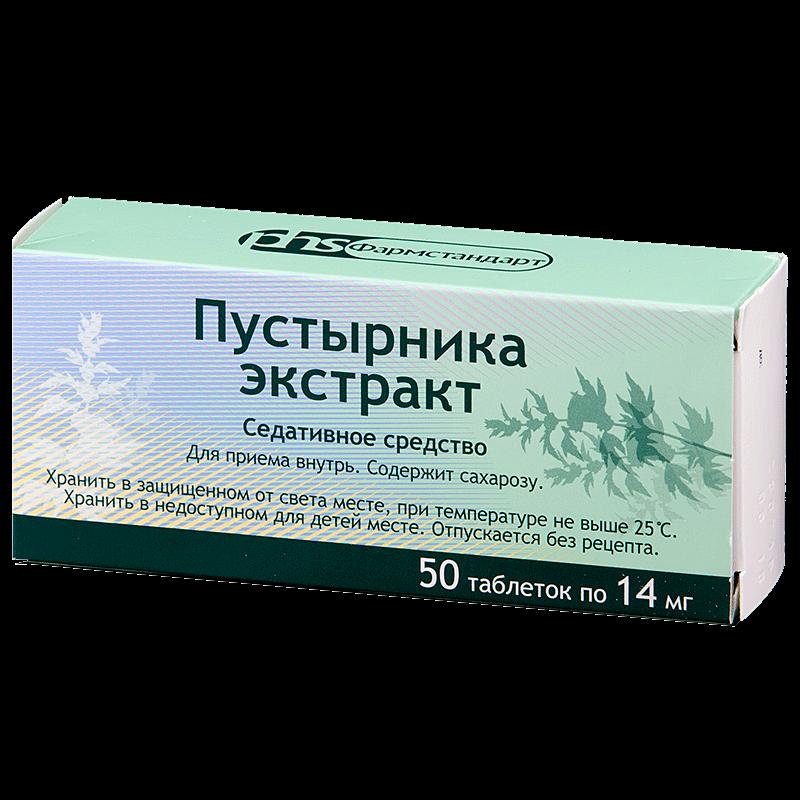 Экстракт пустырника: инструкция по применению таблеток