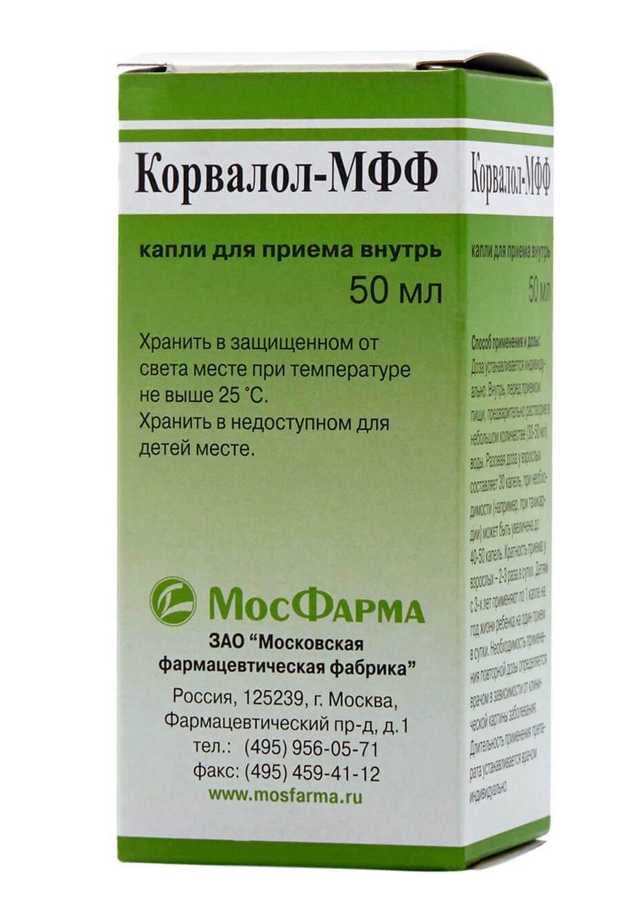 Корвалол МФФ: инструкция по применению таблеток и раствора