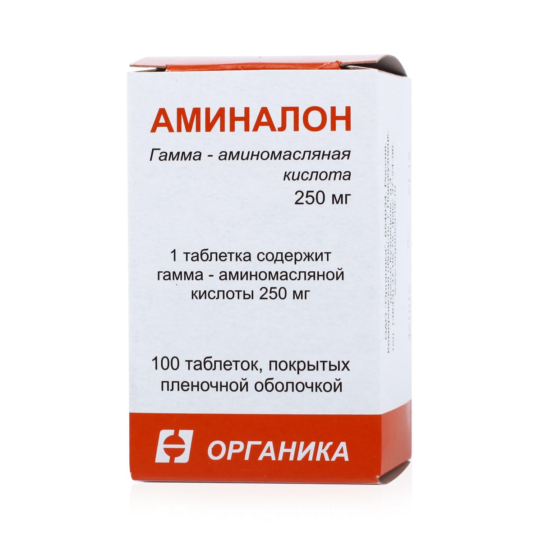 Аминалон: инструкция по применению таблеток