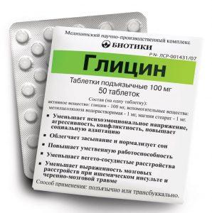 Глицин: передозировка