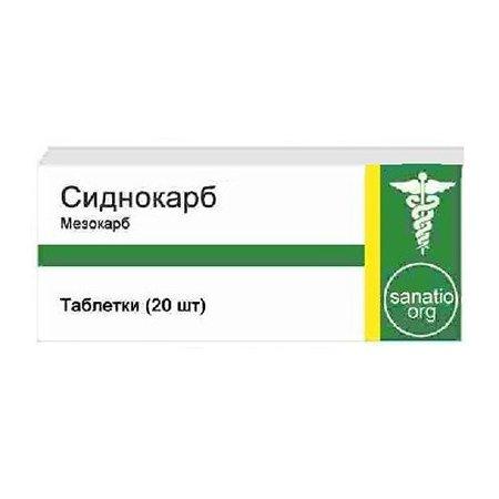 Сиднокарб: инструкция по применению таблеток