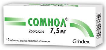 Сомнол: инструкция по применению таблеток