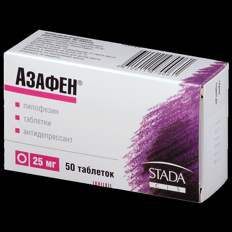 Азафен: инструкция по применению таблеток
