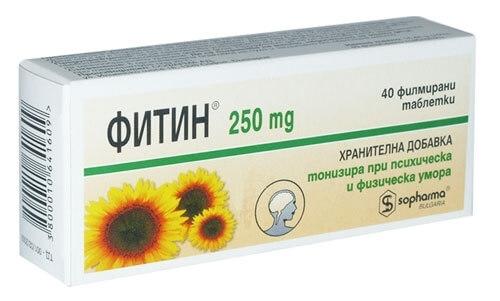 Фитин: инструкция по применению таблеток