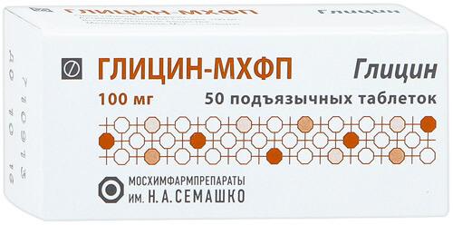 Глицин МХФП: инструкция по применению таблеток