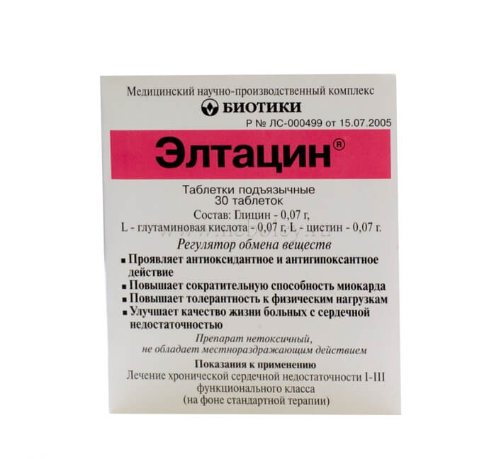 Элтацин: инструкция по применению таблеток