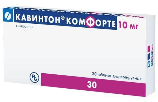 Кавинтон Комфорте: инструкция по применению таблеток
