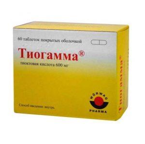 Тиогамма для лица