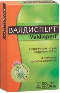Валдисперт