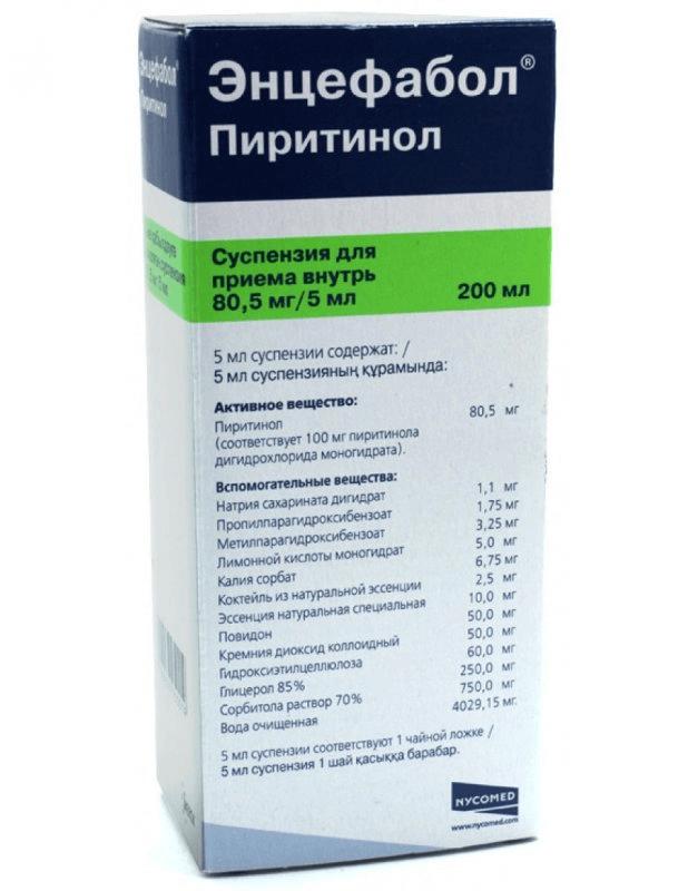 Энцефабол: инструкция по применению таблеток и сиропа