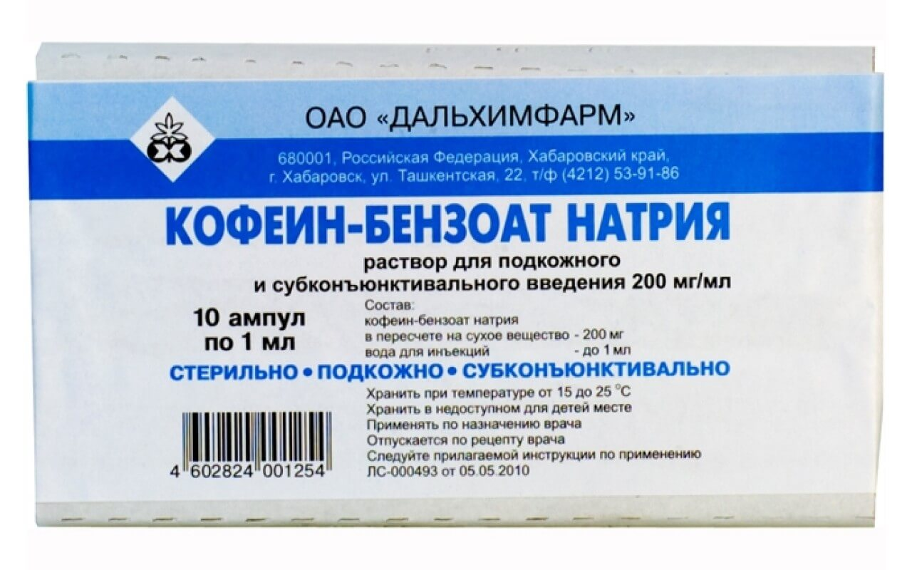 Кофеин-бензоат натрия: инструкция по применению таблеток и раствора