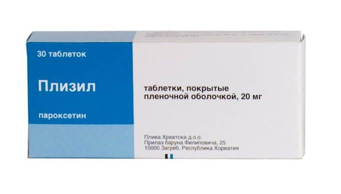 Плизил: инструкция по применению таблеток