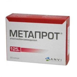 Метапрот: инструкция по применению капсул