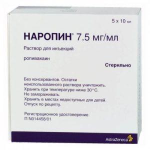 Наропин 7,5 мг