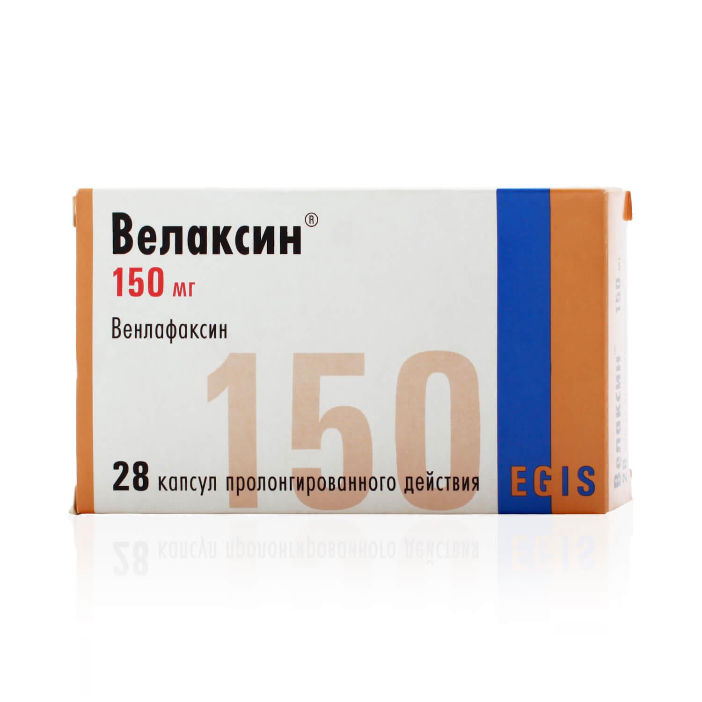 Велаксин: инструкция по применению таблеток и капсул