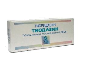 Тиодазин: инструкция по применению таблеток