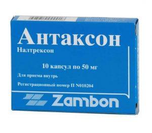 Антаксон