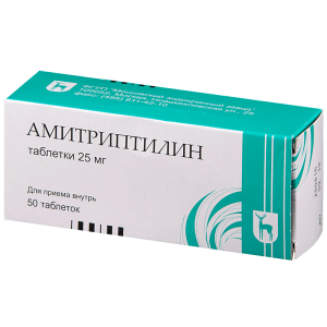 Амитриптилин и алкоголь: совместимость