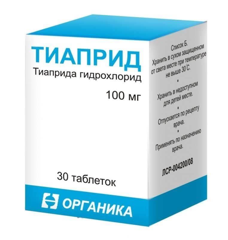 Тиаприд (tiapridum) описание вещества, инструкция, применение.