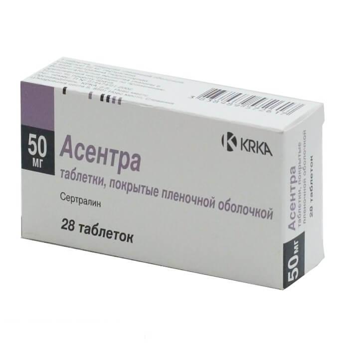 Асентра: инструкция по применению таблеток