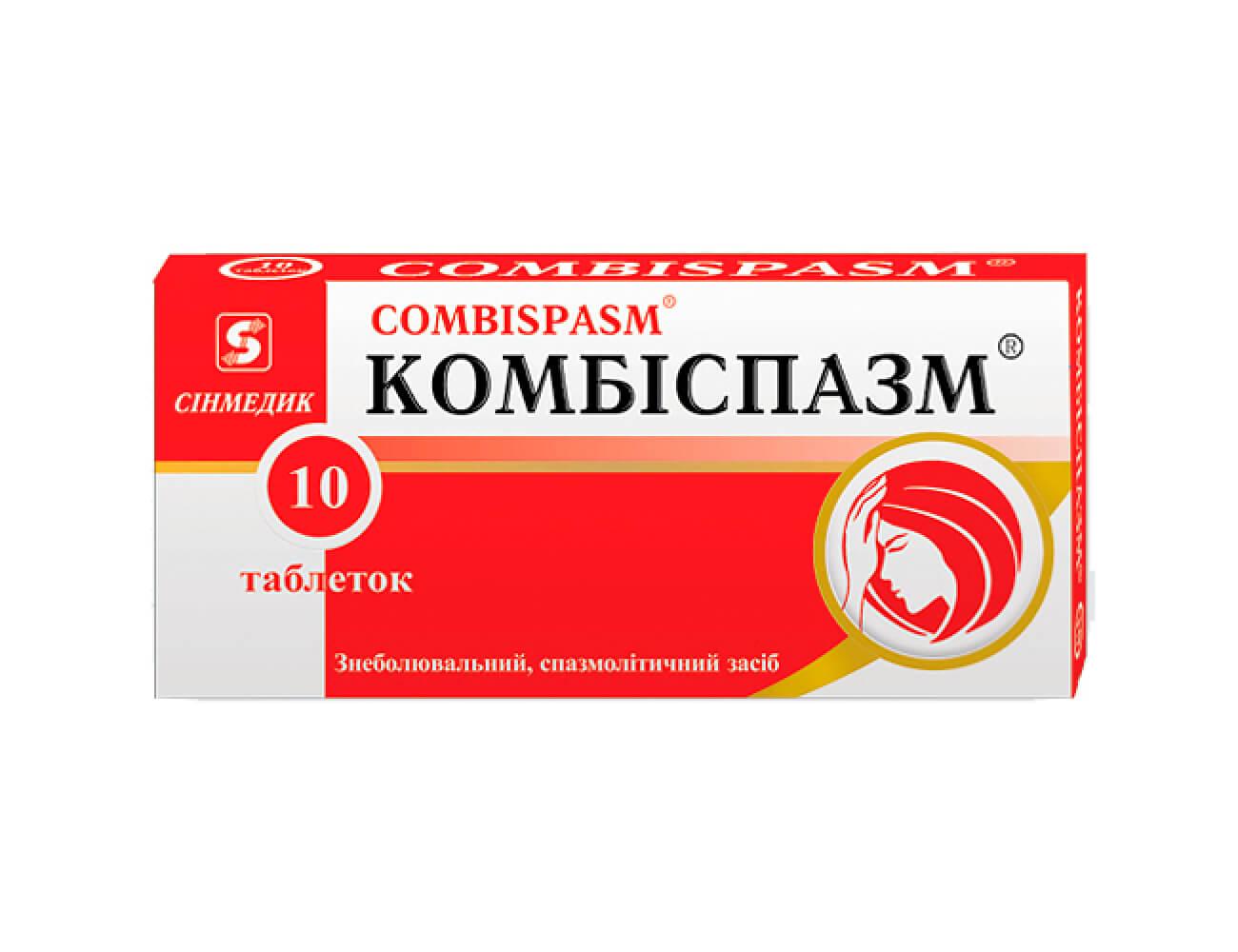 Комбиспазм: инструкция по применению таблеток