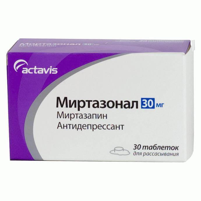 Миртазонал: инструкция по применению таблеток