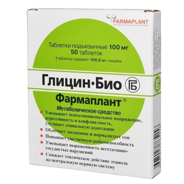 Глицин Био: инструкция по применению таблеток