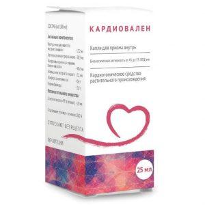 кардиовален