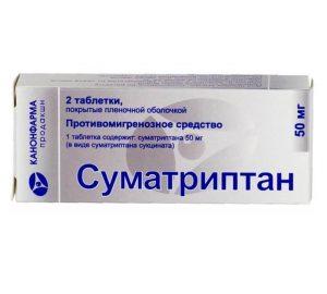 Суматриптан: инструкция по применению таблеток
