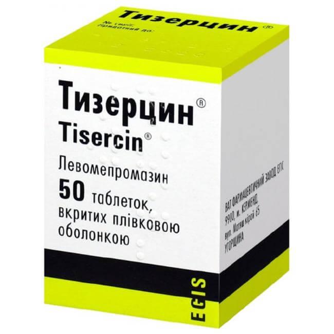 Тизерцин: инструкция по применению таблеток