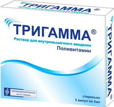 Тригамма: инструкция по применению раствора