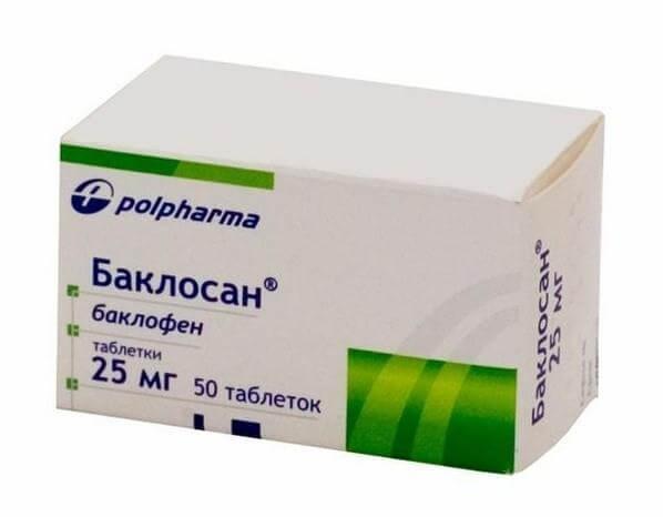 Баклосан: инструкция по применению таблеток