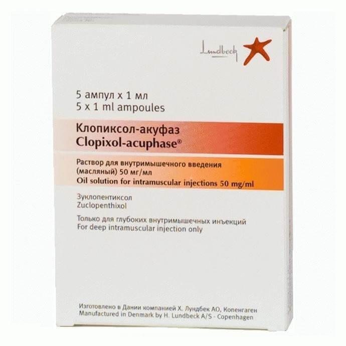 Клопиксол-Акуфаз: инструкция по применению раствора