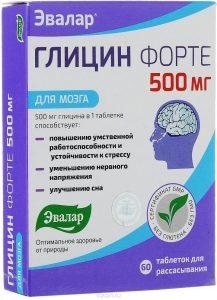 глицин форте эвалар