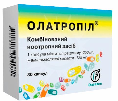 Олатропил: инструкция по применению капсул