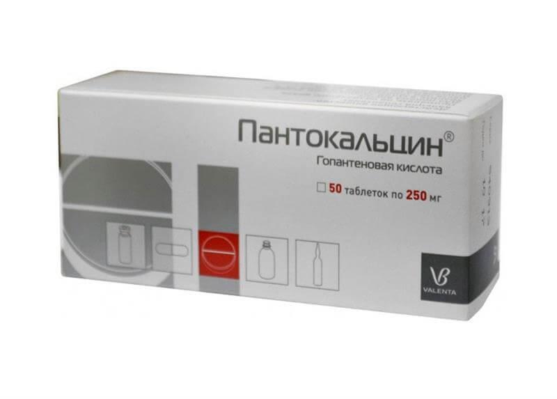 Пантокальцин: инструкция по применению таблеток