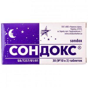 Сондокс: инструкция по применению таблеток