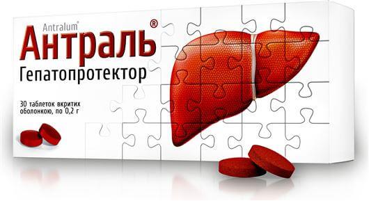 Антраль: инструкция по применению таблеток