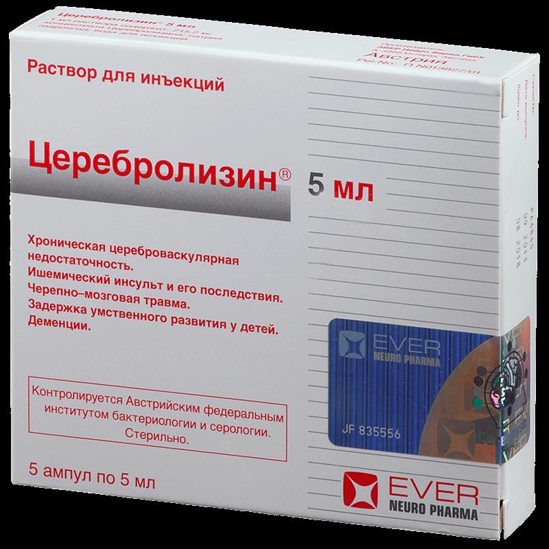 Церебролизин: инструкция по применению раствора